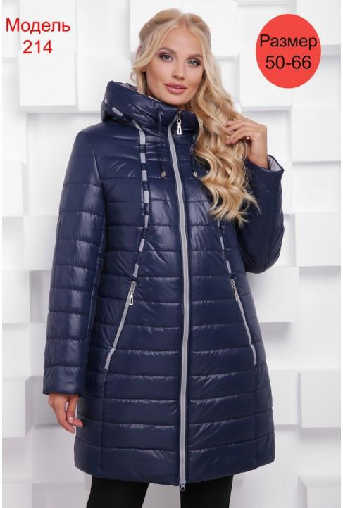Женские зимние пальто и пуховики от производителя 50-66 синий -  Ukraine-fashion Модно 95790955bb309