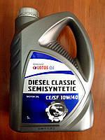 Масло LOTOS Classic DIESEL  10W40 5 л (LOTOS)