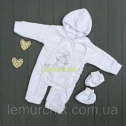 Комплект для новорожденного (человечек+пинетки) белый махра, 3-6 месяца