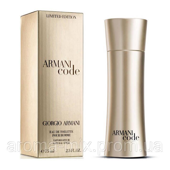 Giorgio Armani Armani Code Limited Edition - мужская туалетная вода