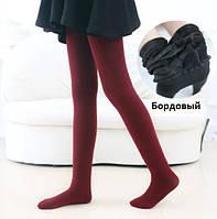 Колготы для девочек на меху бордовые, фото 1