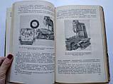 Н.Соболев Оптика в металлорежущих станках. 1958 год, фото 5