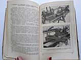 Н.Соболев Оптика в металлорежущих станках. 1958 год, фото 4