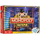 Игра Монополия с Банковским терминалом, фото 2