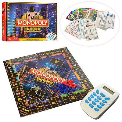 Игра Монополия с Банковским терминалом