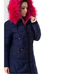 Зимняя куртка 17-15 Синий+Розовый