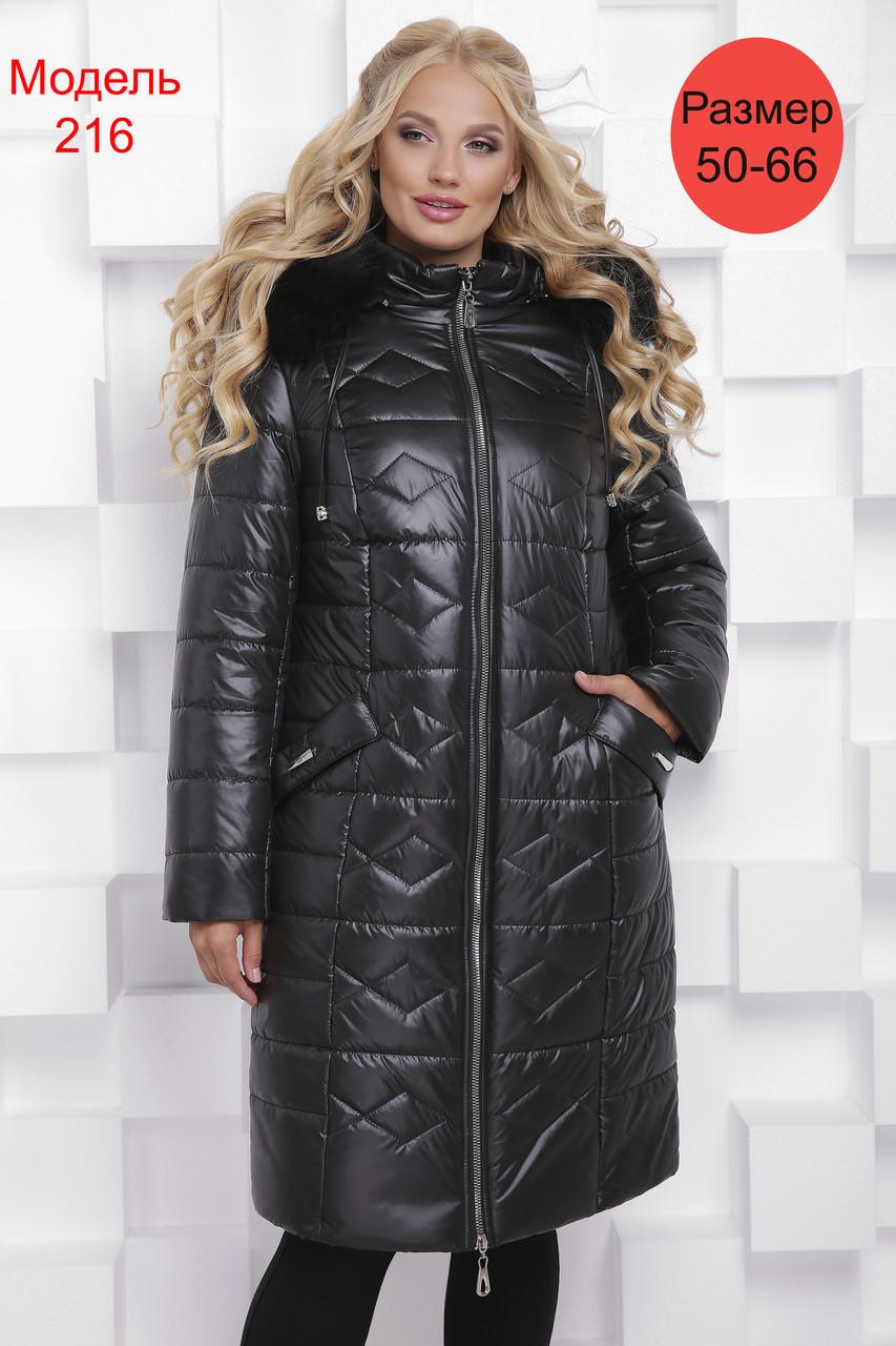 Женские зимние куртки от производителя  с мехом  50-66 черный