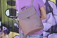 """Городской кожаный рюкзак-сумка (трансформер)  цвета """"Кристи Lilac"""""""