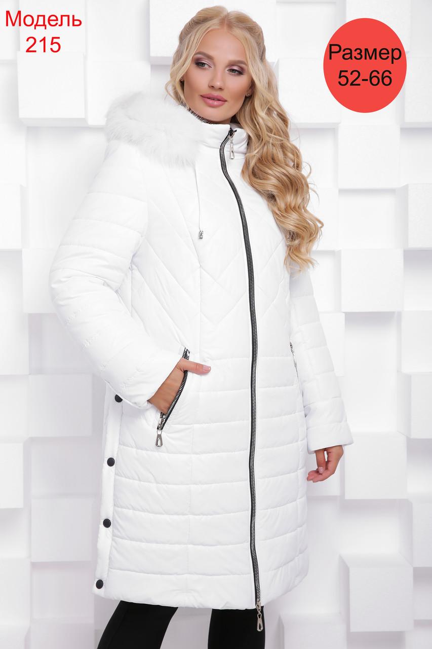 Женское зимнее пальто больших размеров  50-66 белый