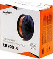 Проволока омеднённая Gradient ER70S-6 ф06/1кг (аналог СВ08Г2С)