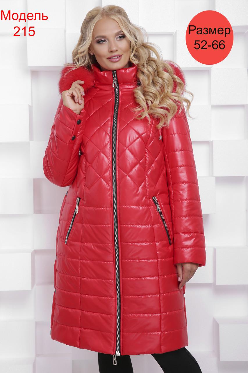 Зимняя женская куртка большого размера с мехом  50-66 красный
