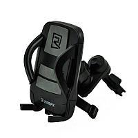 Холдер авто крепление Remax RM-C03 Black/Grey