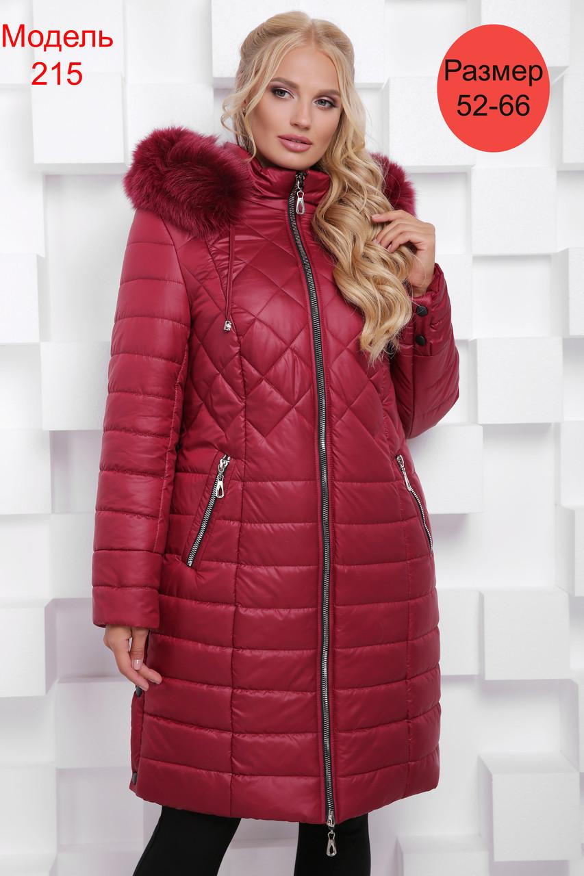 Женские зимние куртки от производителя  БАТАЛ  50-66 бордовый