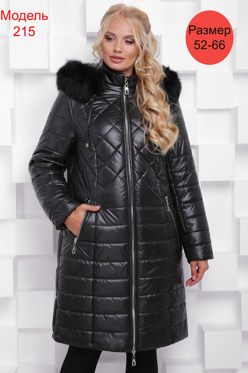 219375687 Зимняя женская куртка-пуховик большого размера с мехом 50-66 черный -  Ukraine-