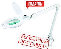 Лупа-лампа на струбцине 8060, светодиодная подсветка (56SMD), 5 диоптрий, диаметр 130мм