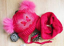 Детский зимний комплект шапка+снуд(хомут)  на девочку