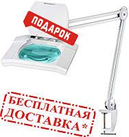 Лупа-лампа 8069D с люминесцентной подсветкой, увеличение 5 диоптрии, линзa-190x160мм