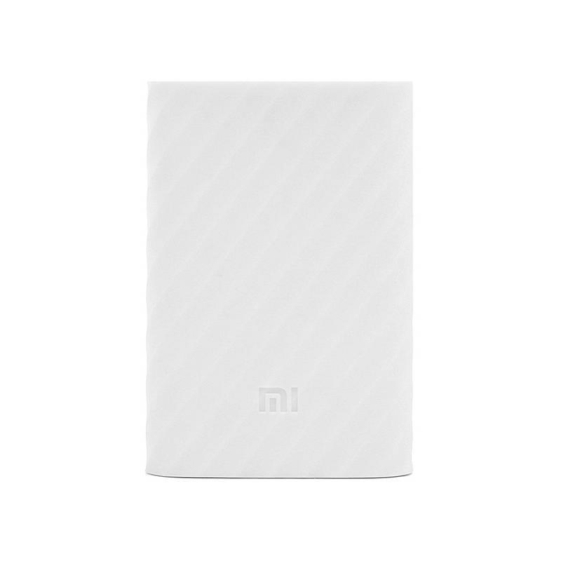 Xiaomi Power Bank Case 5000mAh White