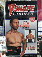 Пояс для похудения, Vshape Trainer пояс для фитнеса утягивающий, поддерживающий