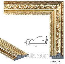 Рамка для дзеркала з багету 40х60 см
