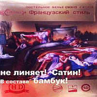 Комплект постельного белья сатин  полуторка