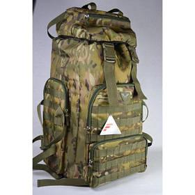 Великий тактичний рюкзак 75 літрів Мультикам (Большой тактический рюкзак Multicam)