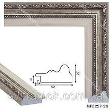 Рамка для дзеркала з багету 50х70 см