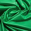 Плащевая ткань лаке трава
