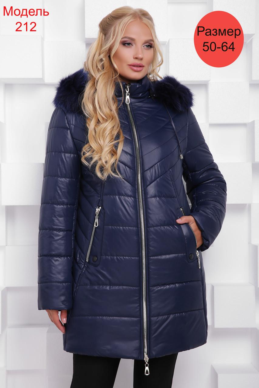 Зимняя женская удлиненная куртка  большого размера 50-66 синий