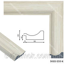 Рамка для дзеркала з багету 30х40 см