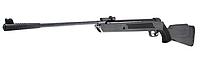 Пневматическая винтовкаSPA LB600