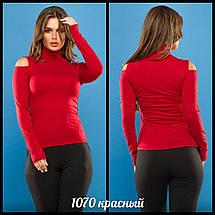 """Кашемировый женский гольф-водолазка """"Erika"""" с вырезами на плечах (13 цветов), фото 3"""
