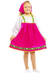 Карнавальный костюм МАШЕНЬКА, МАТРЕШКА для девочки 4,5,6,7,8,9 лет, детский новогодний костюм МАША и МЕДВЕДЬ
