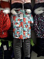 Детский зимний комбинезон для девочки Код дод53