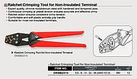 Клещи для обжимки клемм с трещоткой 5,5-8-14-22-38 кв.мм,TOPTUL DKBB2315