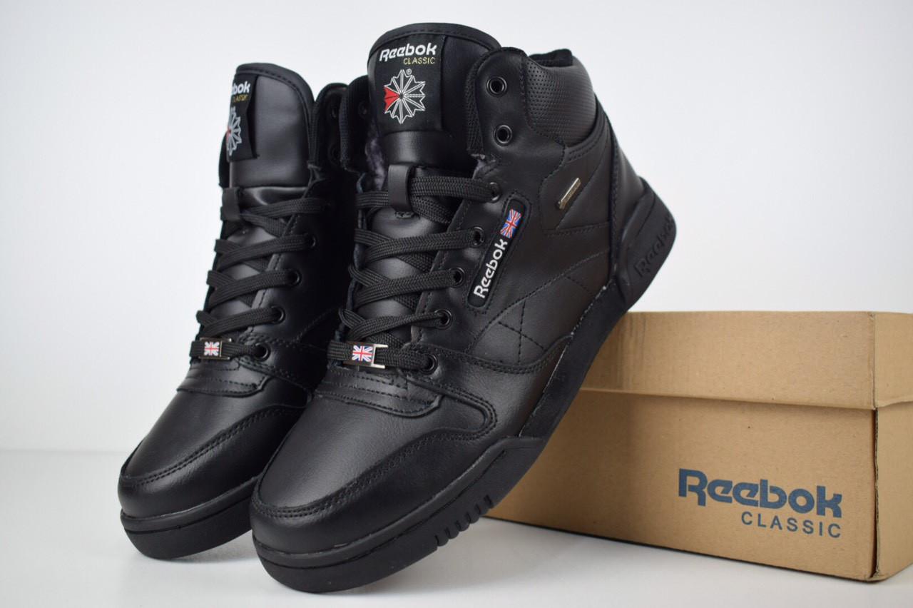 Зимние мужские кроссовки Reebok Workout High, Реплика