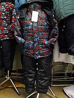 Детский зимний комбинезон на мальчика Код дом48