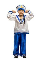 Карнавальный костюм МОРЯК для мальчика 4,5,6,7,8,9 лет, детский костюм МОРЯКА маскарадный новогодний