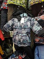 Детский зимний комбинезон на мальчика Код дом51