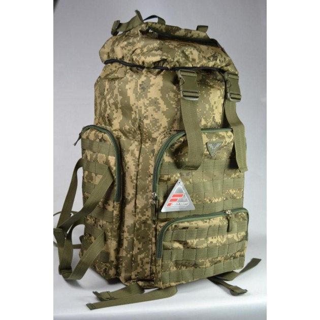 Тактичний рюкзак на 55 літрів камуфляж ММ14 (піксель, українська цифра)