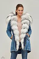 Куртка парка с мехом ML Arctic джинс