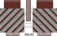 """Заготовка для вишивки нитками або бісером """"Сорочка жіноча"""" БЖд-113 Барвиста вишиванка"""