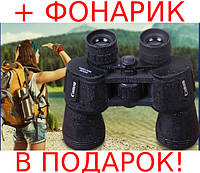 + ФОНАРЬ! Мощный бинокль Canon 20x50 ВОДОНЕПРОНИЦАЕМЫЙ