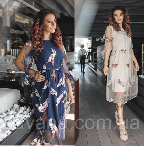 6068617b33f Женское брендовое платье