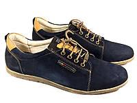 Кроссовки мужские Мида 11610 синие, натуральный нубук