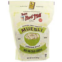 Bob's Red Mill, Мюсли, тропические плоды, без глютена, 397 г (14 унций)