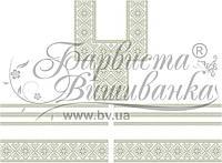 """Заготовка для вишивки нитками або бісером """"Сорочка жіноча"""" БЖд-106 Барвиста вишиванка"""