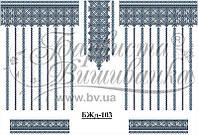 """Заготовка для вишивки нитками або бісером """"Сорочка жіноча"""" БЖд-103 Барвиста вишиванка"""