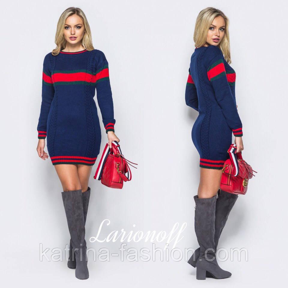 Женское вязаное платье (5 цветов)