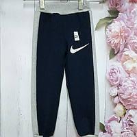 Спортивные штаны для мальчика Рост: 86-116 см